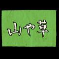 sanyasou